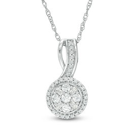 1/4 CT. T.W. Baguette and Round Composite Diamond Frame Pendant in 10K White Gold
